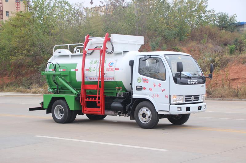 东风多利卡(5方)CLW5070TCAE5餐厨垃圾车