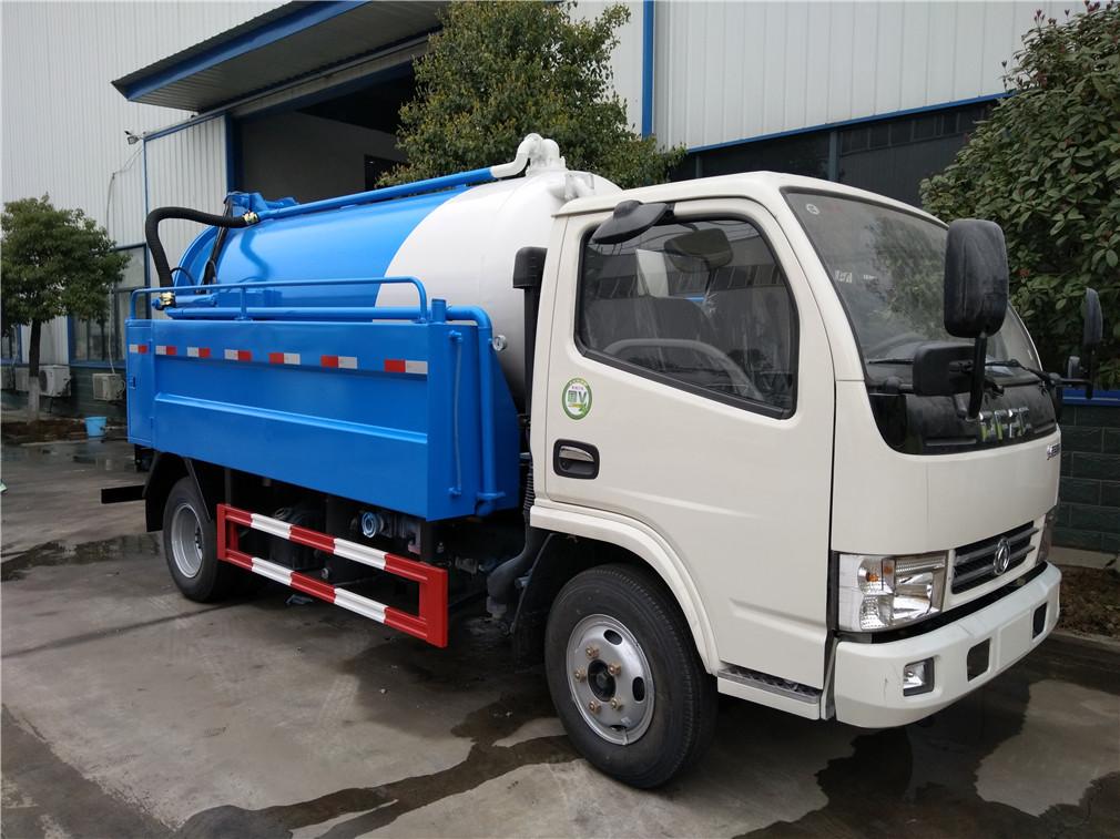 东风多利卡CLW5040GQW5清洗吸污车