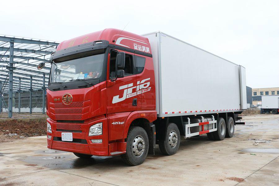 解放JH6-9.6米冷藏车